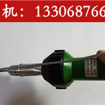 PP焊条塑料焊枪,水槽工具焊枪,PP塑胶地板焊枪