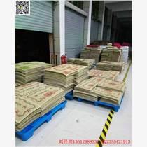上海展會專用pvc拉絲地墊平板uv打印機廠家批發