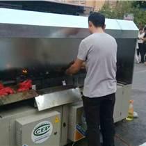 3米无烟烧烤车