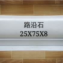 保定其他路平石塑料模具厂家供应信誉保证