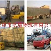 天津到南平物流專線物流公司