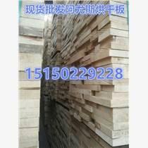蘇州張家港批發漆木烘干板
