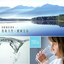 百塔峰|肇庆桶装水|桶装水设备