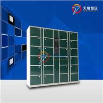 洗浴中心IC卡电子柜,IC卡电子柜,天瑞恒安(多图)
