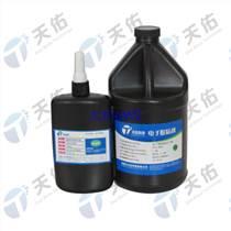 優質塑膠粘接型膠粘劑:PC貼合軟PVC用膠水
