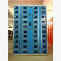 南京安存手機存放柜/充電柜銷售廠家直銷