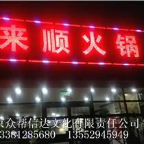 北京长阳望京广告制作安装,门招牌制作价格,灯箱广告制作