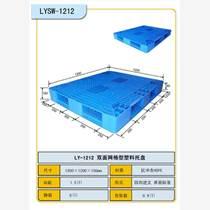 珠海塑料托盘_塑料托盘_出售白云区塑料托盘