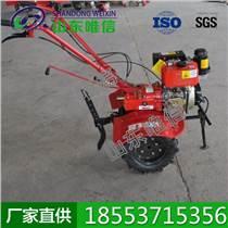 微耕機 微耕機優點  微耕機圖片  農業機械設備