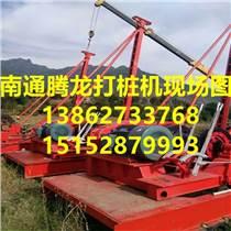 貴州沖孔打樁機 騰龍廠家成套供應