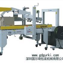 自動折蓋封箱打包機GPP-50C,深圳固爾琦供應商
