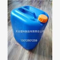 济宁牌号:天合塑料