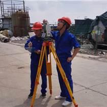 武汉市工商业用途办公用途房屋结构检测 湖北同优放心省心