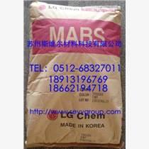 苏州LG化学ABS TR-557