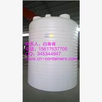 鄭州10噸塑料水箱批發廠家直銷