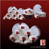 景德镇唐龙陶瓷礼品餐具定做供应信誉保证
