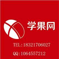 上海學歷提升去哪里比較好