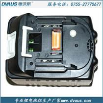 10.8V 2000mAh BOS電動工具鋰電池廠家定制