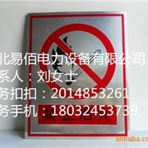 道路交通指示牌/鋁合金標志牌廠家直銷