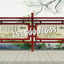 福建福州最专业的宣传栏厂家,福州橱窗款式新颖上档次宣传栏制作