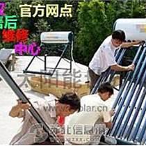 武汉热水器太阳能售后维修拆装配件清洗?#24067;?#30005;话