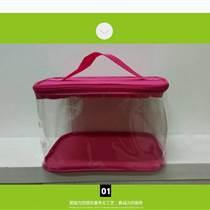 直销供应透明日用品化妆品收纳包手提包旅行包 品质保证 量大从优