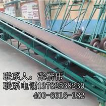 爬坡皮帶輸送機,可移動升降大傾角皮帶輸送機