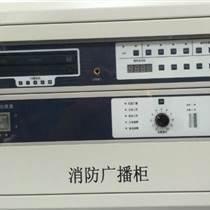 廠家供應消防專用360W廣播通訊機柜一體機