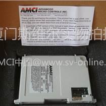 美國AMCI編碼器3601