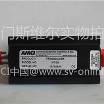 美國AMCI傳感器HT-20