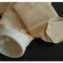 明辉美塔斯除尘布袋耐高温抗氧化除尘滤袋