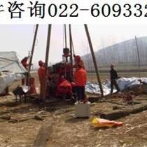 天津地熱井供暖系統