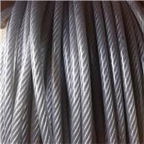 深圳耐腐316不銹鋼軟鋼絲繩直銷、進口316L不銹鋼軟鋼絲繩價格