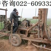 天津小型地熱井廠家