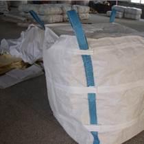供蘭州編織袋特點和甘肅吊裝袋