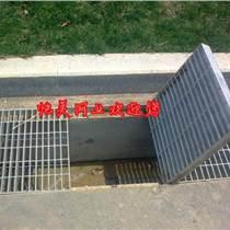湖北溝蓋板廠家_武漢網格柵溝蓋板_扁鋼溝蓋板