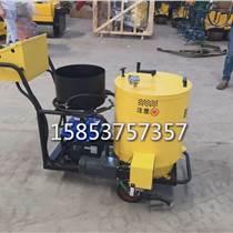 液化氣加熱的路面切割機60升容量的手扶式補縫機