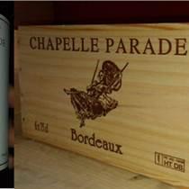 法國紅酒包稅進口清關供應優質服務
