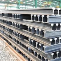 供應益陽軌道鋼生產廠家現貨直發