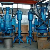 液壓式泥沙泵-挖掘機附件,挖掘機泥漿泵,挖掘機液壓渣漿泵