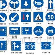 建筑工地警示牌^^常州警示牌定做