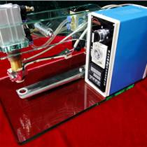 厂家直销坚果半自动包装热压机 多功能立式颗粒包装设备-HZJP1