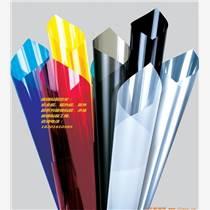 北京建筑膜彩色透明装饰膜