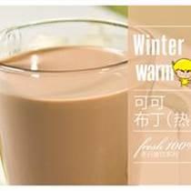 鮮果元素奶茶加盟 適合你的甜蜜味道