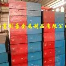 供應現貨(4cr13模具鋼)廠家大量批發