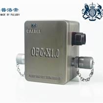 油液顆粒檢測傳感器