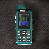 BOTE博特彩屏GPS测亩仪600AS带大小亩测量