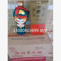 专业白酒批发 2000年洋河大曲价格 价格