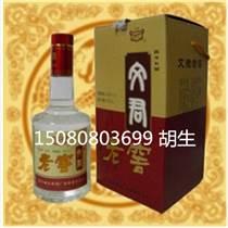 傳統白酒文君老窖 2001年文君老窖酒批發 報價