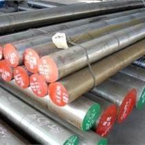 批發現貨(SLD模具鋼)板材  圓鋼 歡迎來電